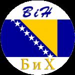 Radio Bosanski