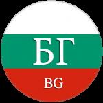Bulgarian Radios